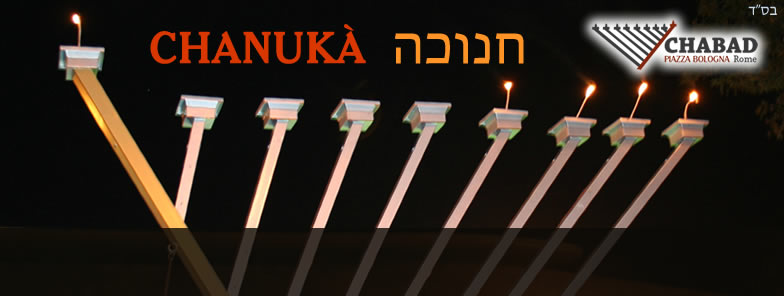 Public Chanukah Lighting