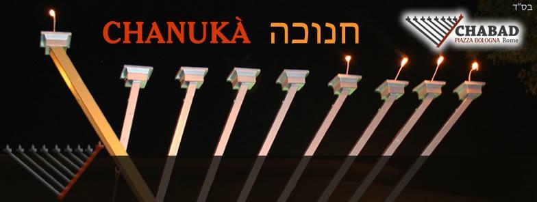 Public Chanukah Lighting