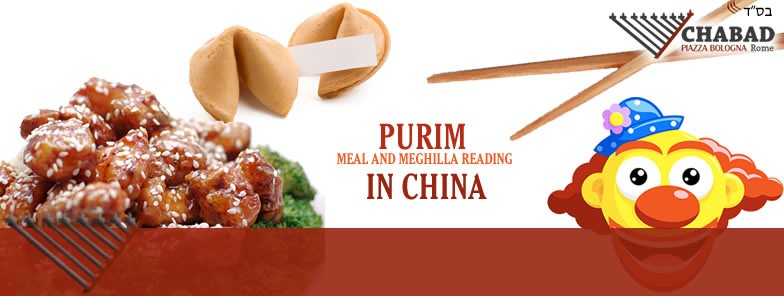Purim - meal and Megillah reading - in China