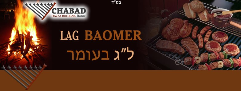 Lag Baomer with Chabad