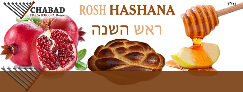 Rosh Hashana Seder and dinner