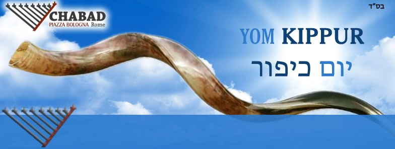 Yom Kippur pre-fast meal and services