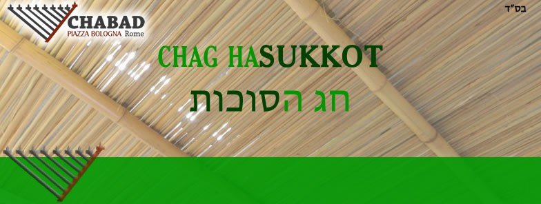 Sukkot dinner in the Sukkah