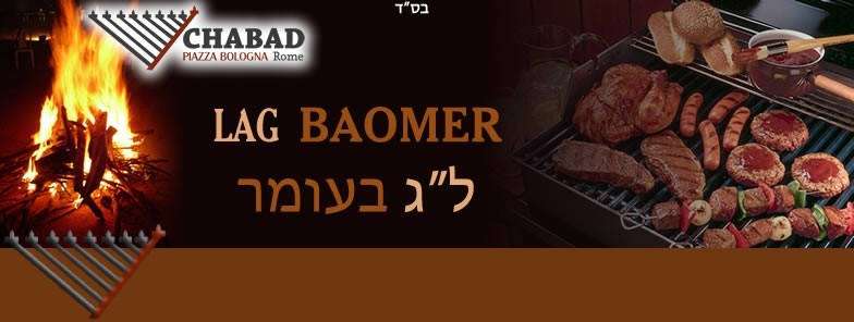 Lag Baomer with Chabad for students
