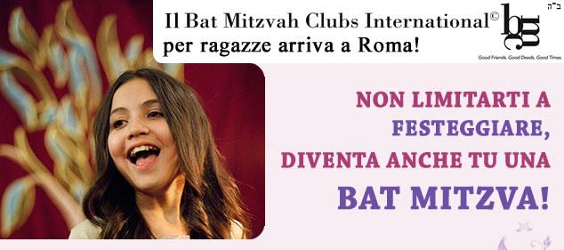 Bat Mitzva Club