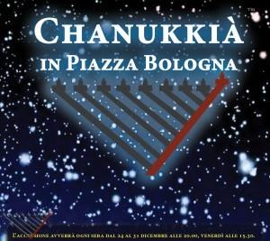 chanuka5777top
