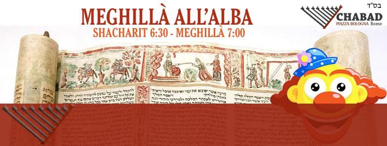 Meghilla reading at Sunrise - 7 am