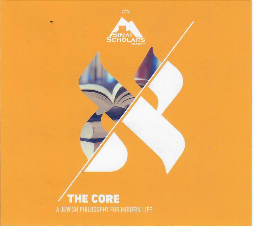 The Core: Sinai Scholars Course