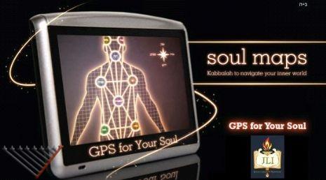 JLI : Soul Maps: Kabbalah to Navigate Your Inner World