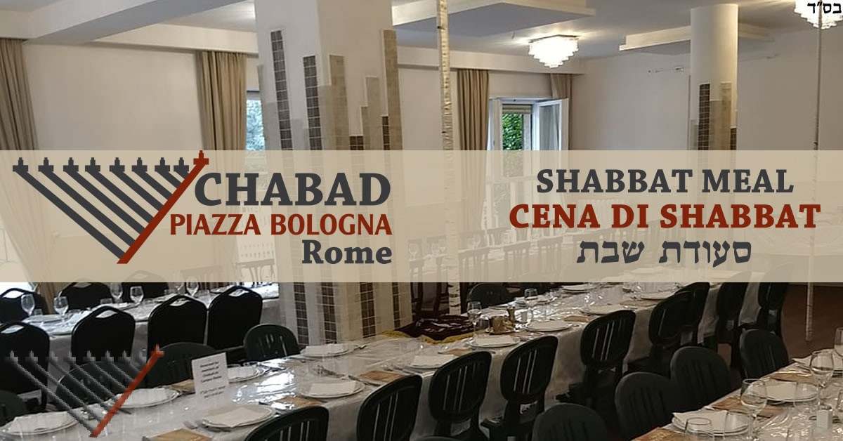 Shabbat Meal with Chabad - 28 Elul - Parshat Nitzavim