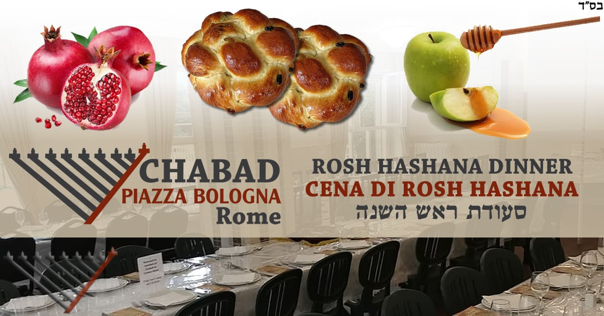 Rosh Hashana Dinner and Seder