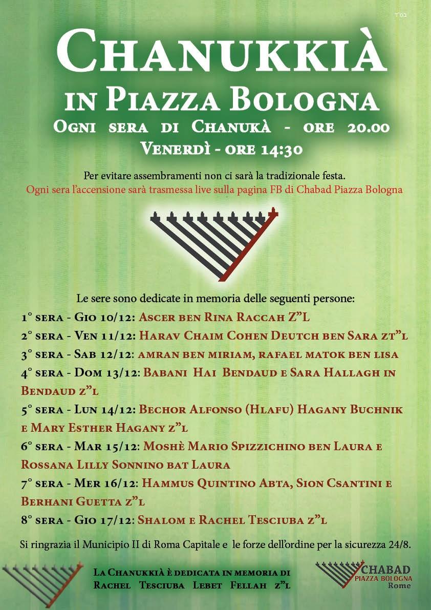Chanukah Lighting at Piazza Bologna