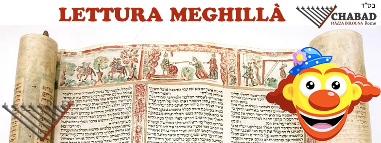 Meghillah Reading - Thu at 8 pm