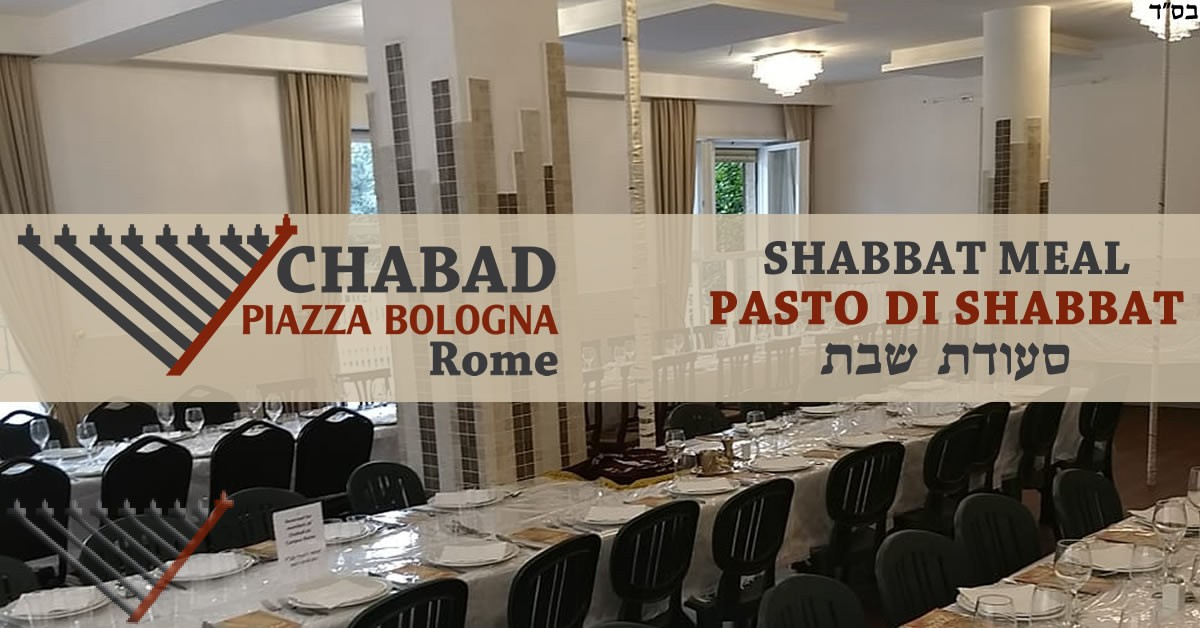 Shabbat Day Meal with Chabad - 16 Av - Parshat Vaetchanan